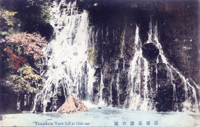 Tamadara [sic] Waterfall, Hakone, c. 1910.
