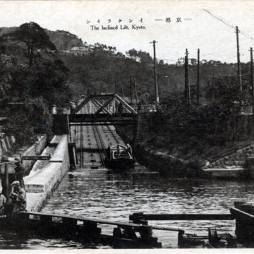 Inclined lift, Kyoto, c. 1910.