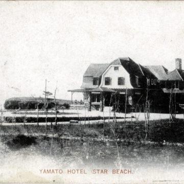 Yamato Hotel, Star Beach, Port Arthur, c. 1920.