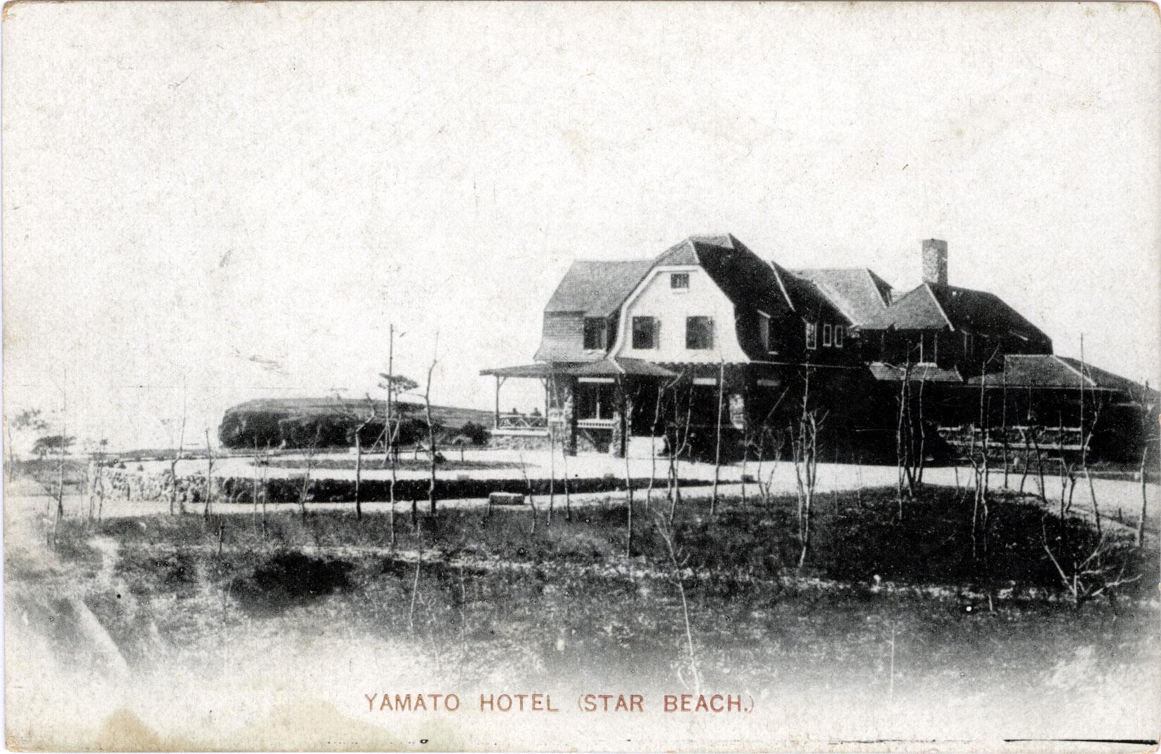 Old TokyoMenuYamato Hotel, Hoshigaura (Star Beach), Dairen, Manchuria, c. 1920.Post navigationRecent PostsRecent CommentsArchivesCategoriesMeta