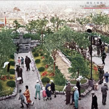Roof garden, Mitsukoshi department store, c. 1930.
