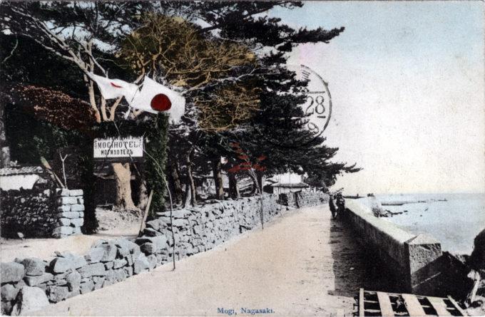 Mogi Hotel, Nagasaki, c. 1910.