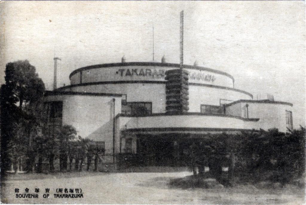 Takarazuka Grand Theater, Takarazuka, c. 1930.