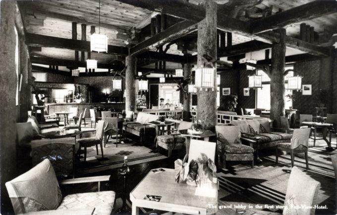 The Grand Lobby, Fuji View Hotel, Hakone, c. 1950.