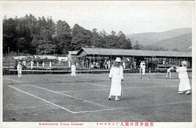 Tennis courts, Karuizawa, c. 1920.