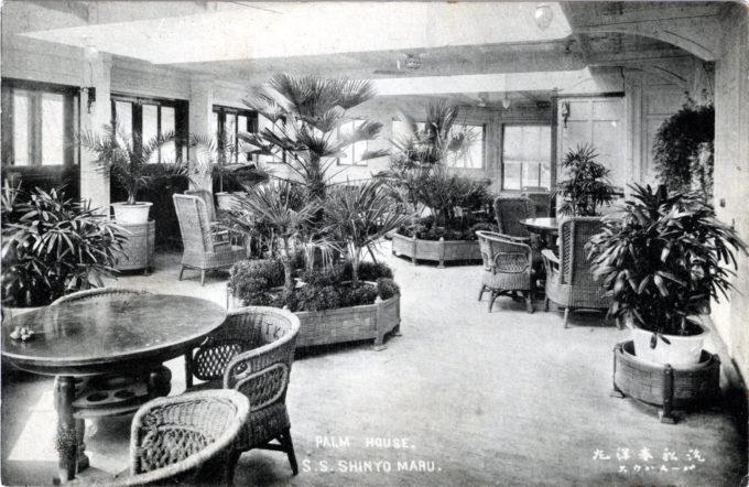 T.K.K. Line, Shinyo Maru, c. 1930.