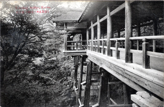 Tofukuji Bridge, Kyoto, c. 1910.