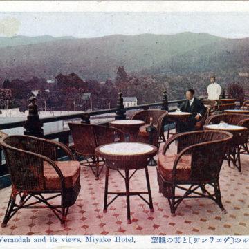 Veranda, Miyako Hotel, Kyoto, c. 1920.
