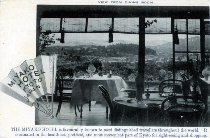 Dining room, Miyako Hotel, Kyoto, c. 1930.