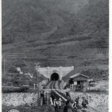 Sasago Tunnel, Imperial Government Railway, c. 1930.