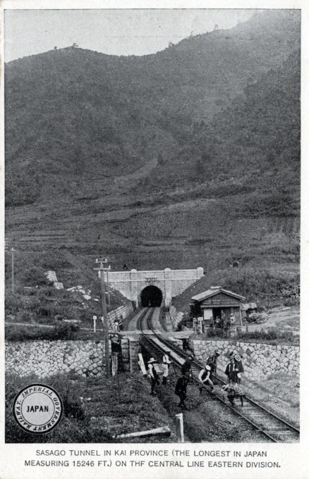 """Sasago Tunnel in Kai Province (the Longest in Japan measuring 15246 ft.) on the Central Line, Eastern Division,"" Imperial Government Railway, c. 1930."