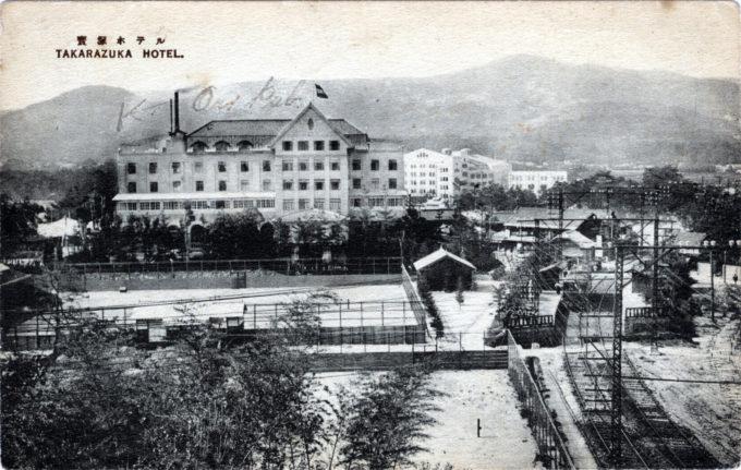 Takarazuka Hotel, Takarazuka, c. 1920.