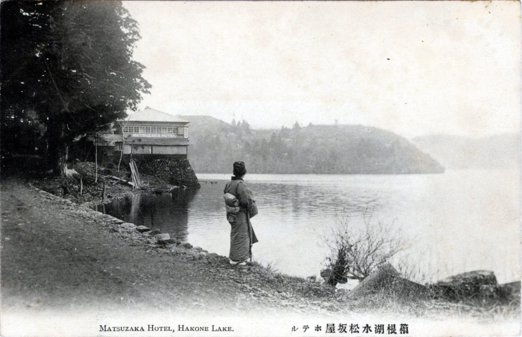 Matsuzaka Hotel, on the shore of Lake Ashi, Hakone, c. 1920.