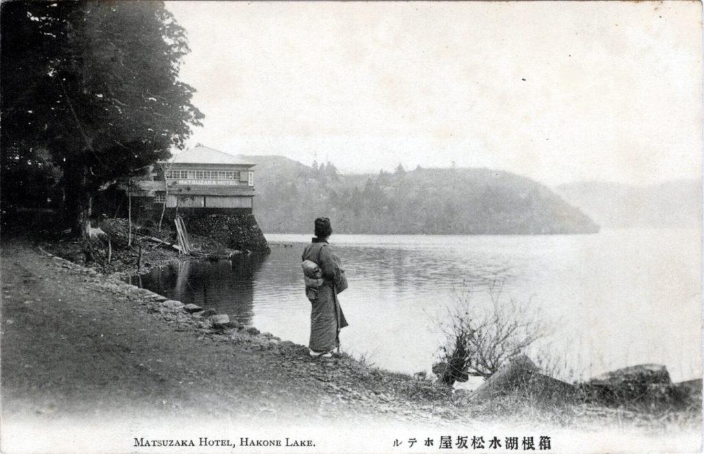 Matsuzaka Hotel, on the shore of Lake Ashi, Hakone, c. 1920.