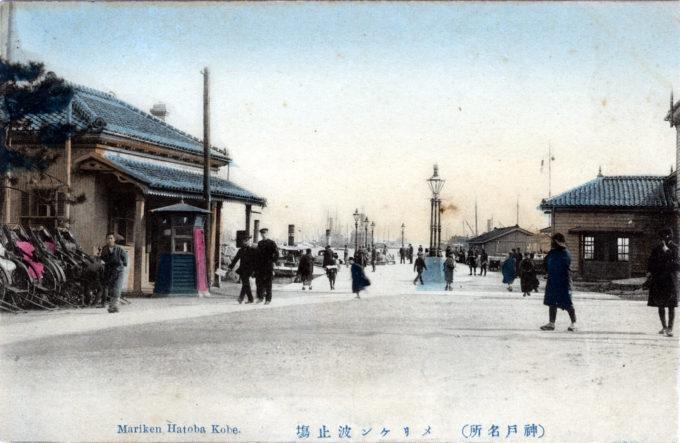 American Hatoba, Kobe, c. 1910.