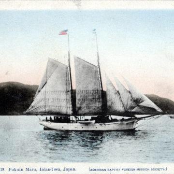 Fukuin Maru, Inland Sea, c. 1910.