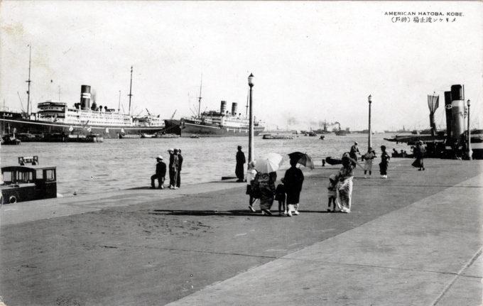 American Hatoba, Kobe, c. 1930.