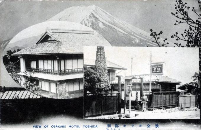 Osakabe Hotel, Yoshida, c. 1910.