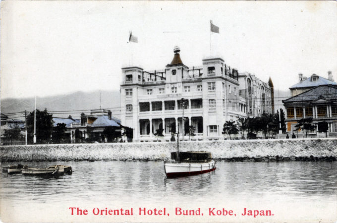 Oriental Hotel, on the Bund, Kobe, c. 1905.