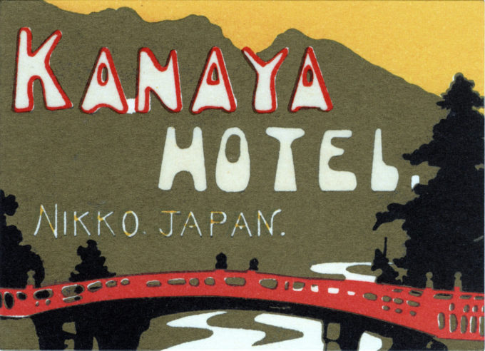 Luggage tag, Kanaya Hotel, c. 1930.