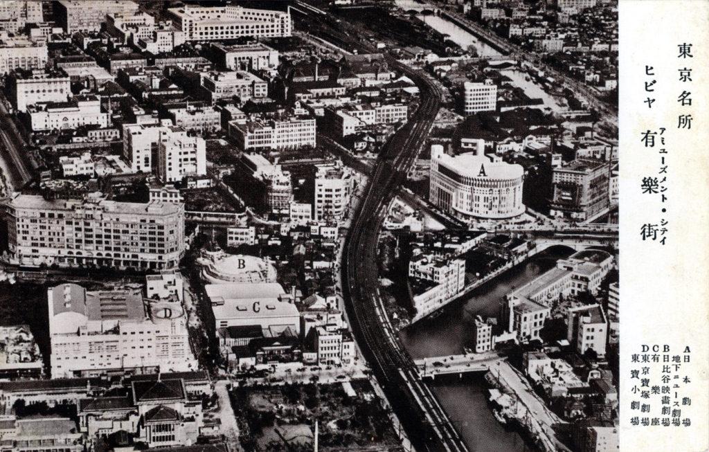 Aerial view of Yurakucho
