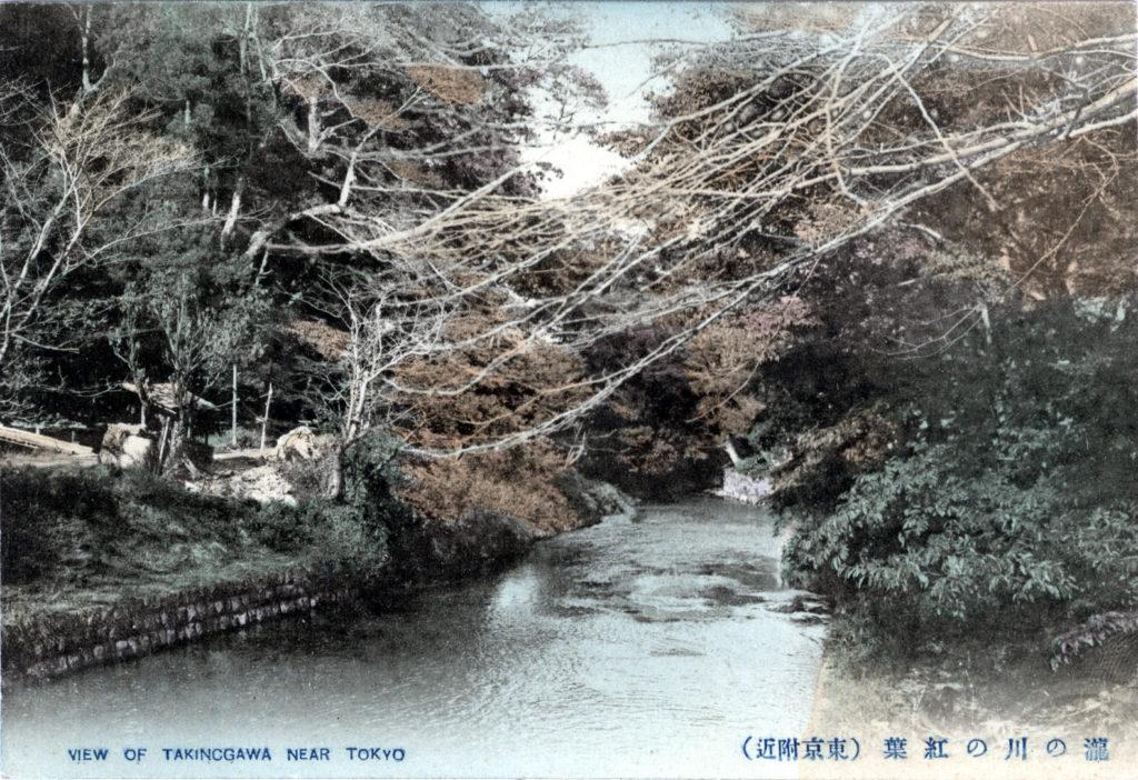 Takinogawa, Tokyo, c. 1910.