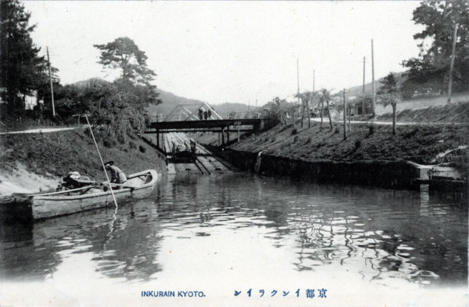 "The ""Incline"", Kyoto, c. 1910."