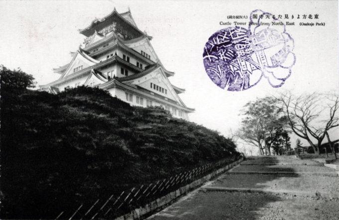 Osakajo, Osaka, c. 1920.