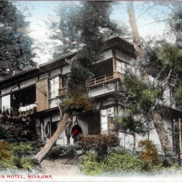 Miyajima (Mikado) Hotel, Miyajima, c. 1910.