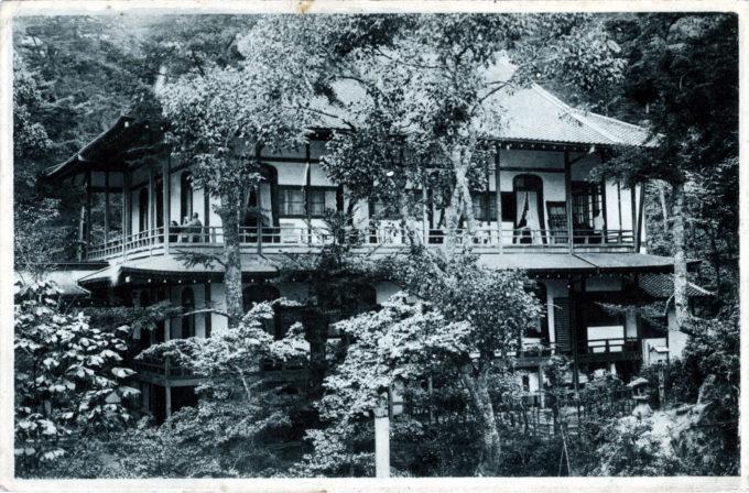 Mikado (Miyajima) Hotel, Miyajima, c. 1920.