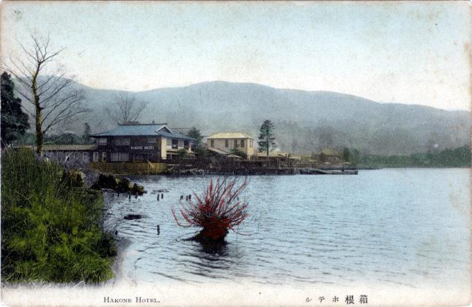 Hakone Hotel, c. 1910.