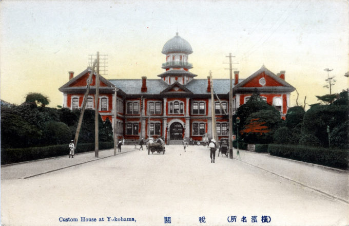Custom House, Yokohama, c. 1910.
