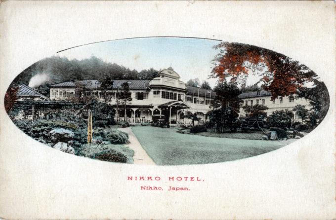 Nikko Hotel, Nikko, c. 1920.