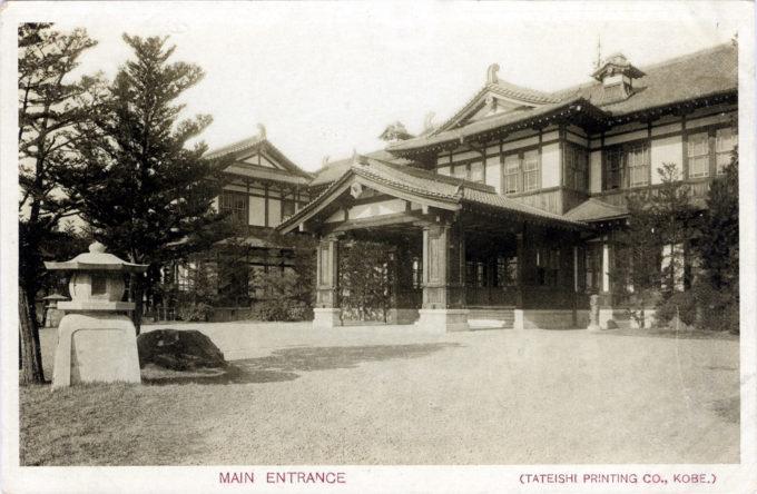 Entrance, Nara Hotel, Nara, c. 1920.