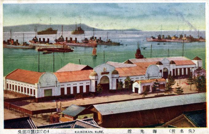 Kure kaikokan (port), c. 1920.