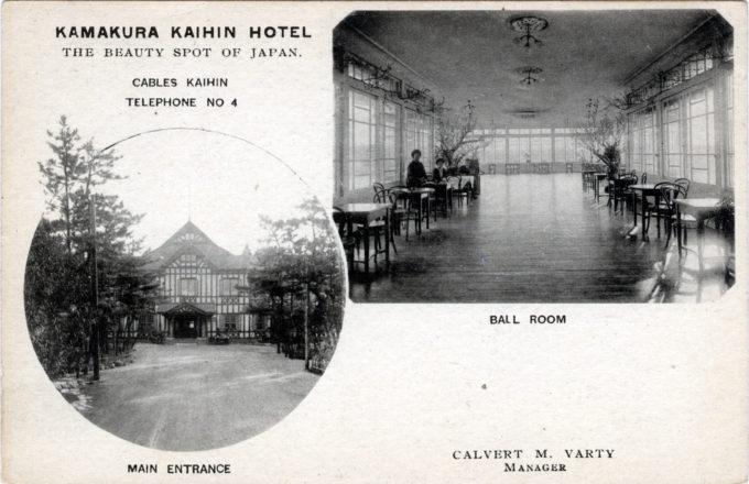 Kaihin Hotel, Kamakura, c. 1920.