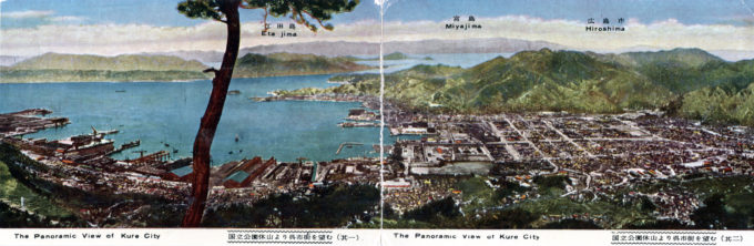 Panoramic view of Kure City and harbor, c. 1950. Showing the relative distances to Miyajima and Hiroshima.