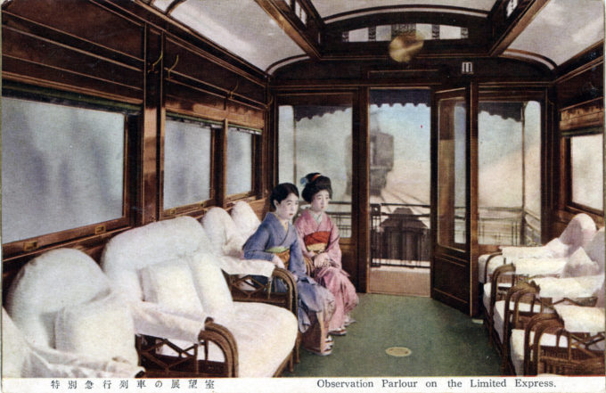 Observation parlour, Tokaido Limited Express, c. 1930.