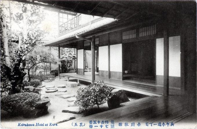 Kitsukawa Hotel, Kure, c. 1910.