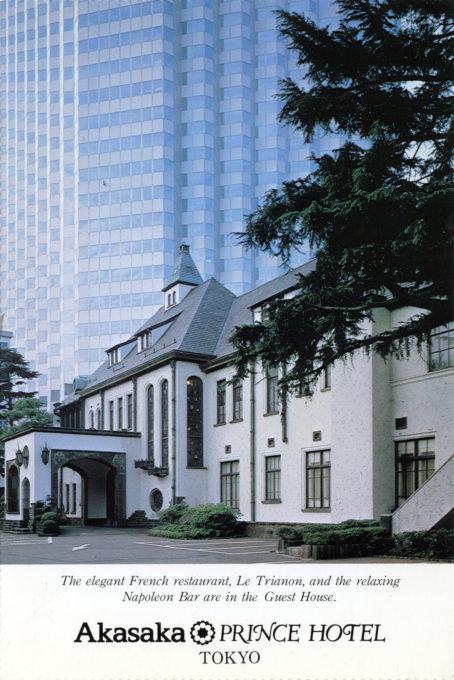 Akasaka prince hotel tokyo c 1960 old tokyo for Classic house akasaka