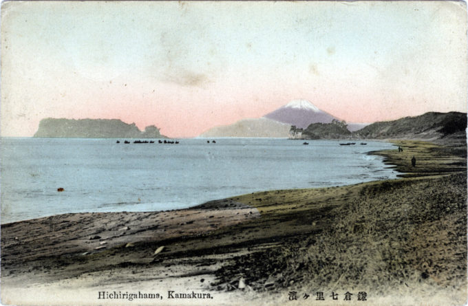 A view of Enoshima from Hichirigahama, Kamakura, and Mt. Fuji, c. 1910.