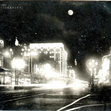 Ginza at night. Looking toward Ginza Crossing, c. 1930.