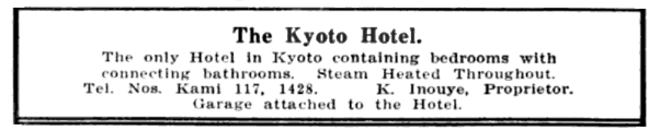 Kyoto Hotel, advertisement, 1914. (Source: Terry's Japanese Empire, 1914.]