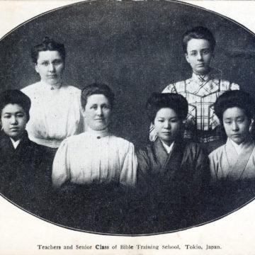 Tokyo Bible Training School, c. 1905.