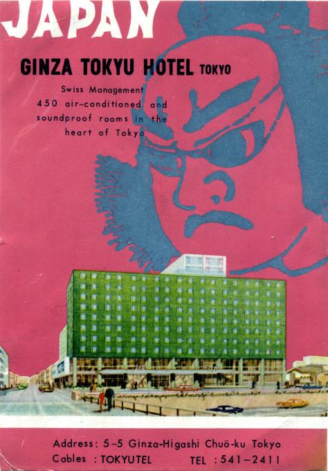 Ginza Tokyu Hotel, c. 1965.