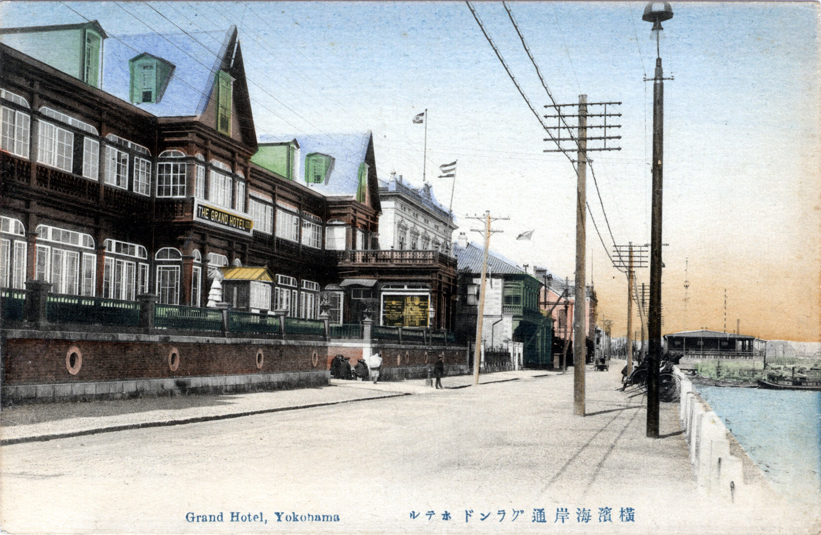 Grand Hotel, Yokohama, c. 1910. | Old Tokyo