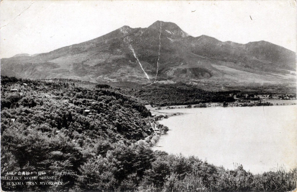 Lake Nojiri, c. 1940. Elevated view of the International Village (left) and Mt. Myoko in the distance.