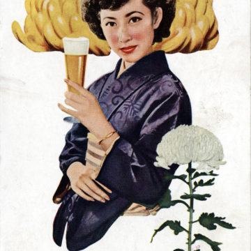 Sapporo Beer advertisement, c. 1950.