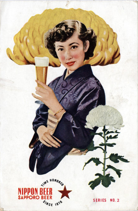 Sapporo Beer advertisement, c. 1950.