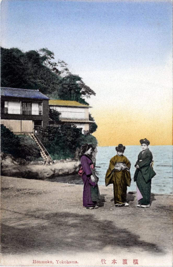 Honmoku, Yokohama, c. 1910.